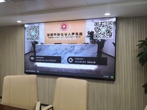 深圳某单位室内P1.56室内全彩屏12平米