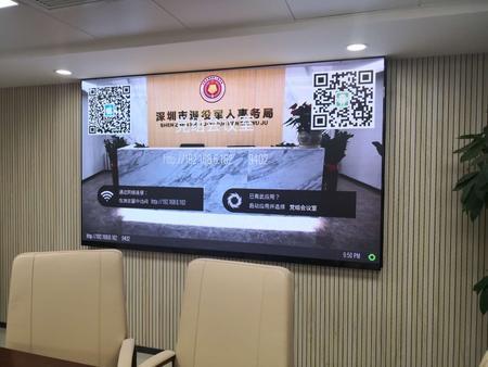深圳退伍军人事务局室内P1.5625全彩屏12平米