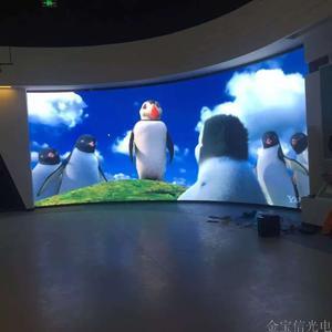 江门税务大厅室内P2.5全彩屏38平米