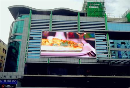 东莞常平振利广场户外P10全彩显示屏110平米