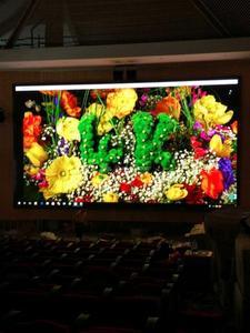 汕尾市政广场P4室内全彩LED显示屏53平米