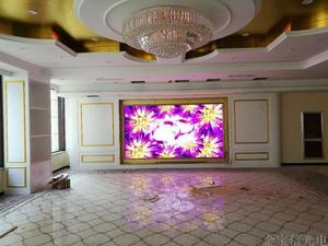 山东潍坊室内P4全彩显示屏8平米