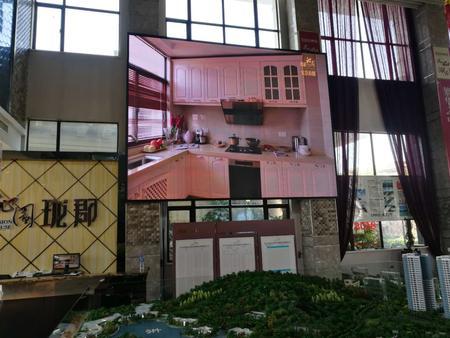 宜春德和沁园售楼部P3室内全彩LED显示屏16.8平米