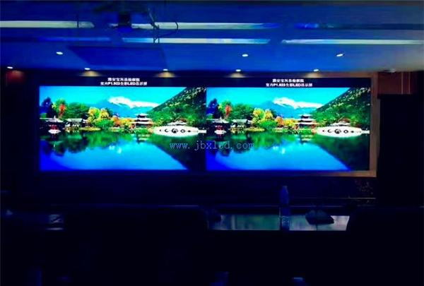 P3室内LED全彩显示屏