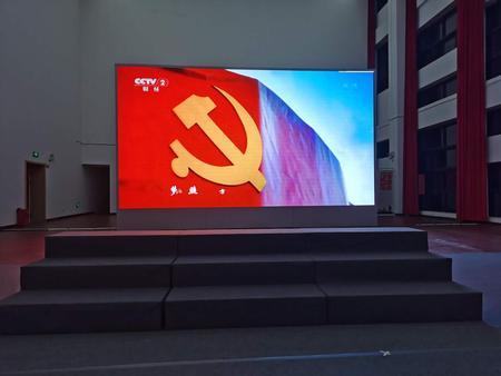 深圳松岗学问艺术中心室内P2全彩显示屏28平米