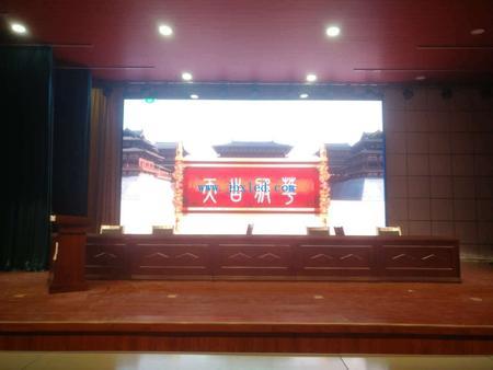 河北唐山室内P5全彩显示屏22平米