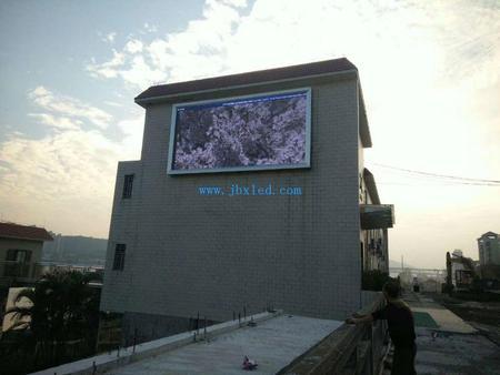 肇庆高要水文站户外P6全彩显示屏18平米