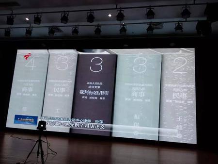 东莞塘厦检察院室内P2全彩屏40平米