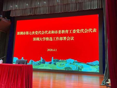 深圳大学国际师范厅室内P2.5全彩显示屏40平米
