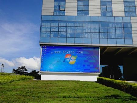 深圳信息学院户外P10全彩显示屏56平米