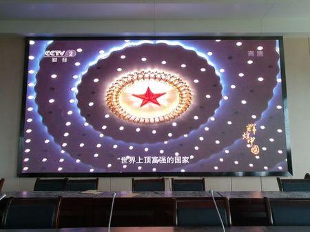 湖北房县检察院室内P2全彩显示屏26平米