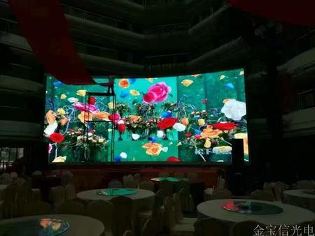 广西柳州室内P3全彩显示屏98平米