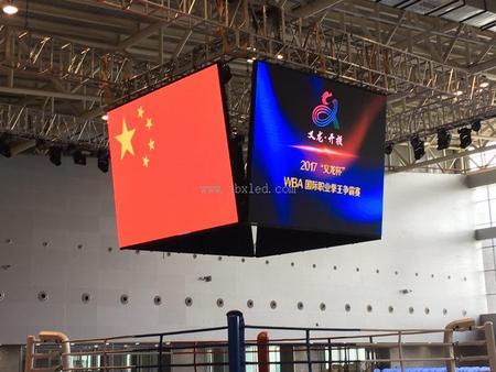 贵州某场馆室内P4全彩LED漏斗屏48平米