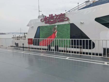江西吉安豪华游轮户外P4全彩显示屏11平米