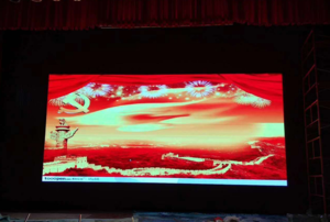 肇庆某政府机关室内P2.5全彩显示屏40平米