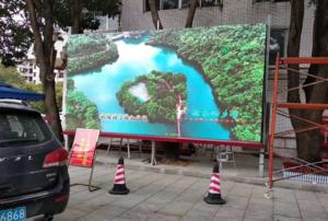 广东省运会户外P3全彩显示屏18平米