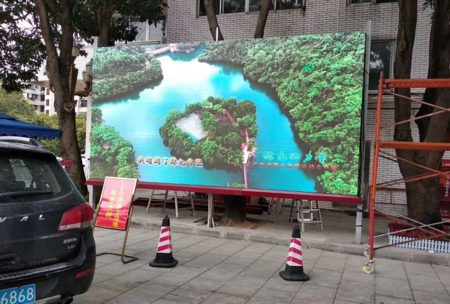 广东省运会场馆户外P3全彩显示屏18平米