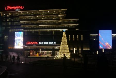 广东希尔顿欢朋酒店户外P8全彩屏160平米